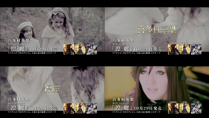 eri_kitamura-141004_a06