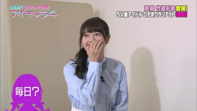 ayana_taketatsu-180929_a11