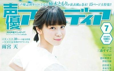 tomori_kusunoki-t01