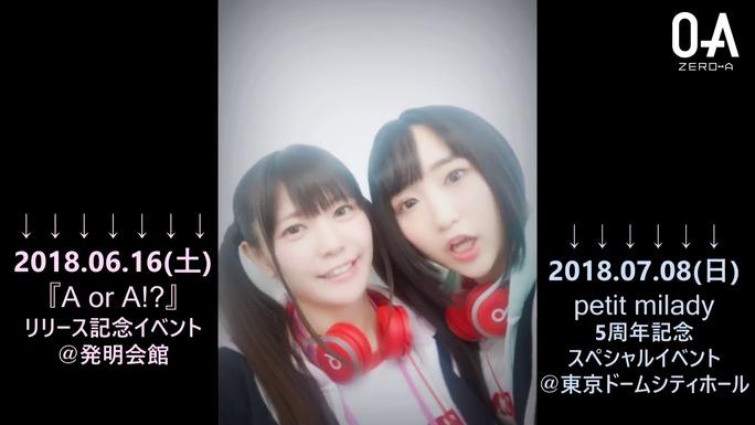 aoi_yuki-ayana_taketatsu-180409_a36