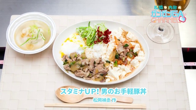 yoshitsugu_matsuoka-yuma_uchida-170519_a10