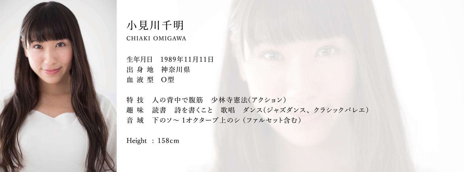 小見川千明の画像 p1_15