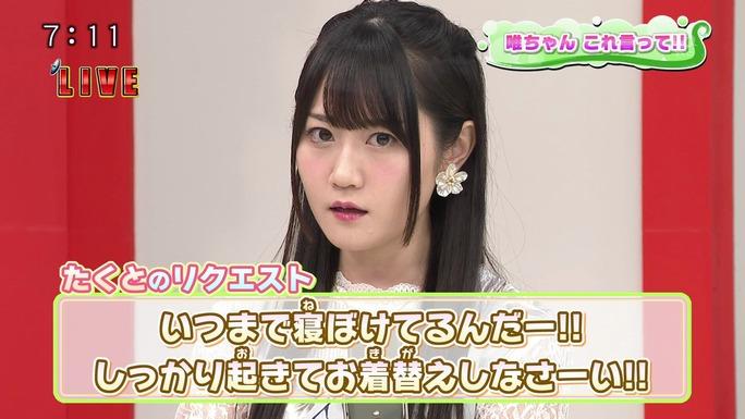 yui_ogura-180118_a51