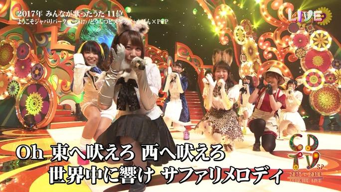 ozaki-motomiya-ono-uchida-sasaki-nemoto-tamura-aiba-chikuta-180103_a39