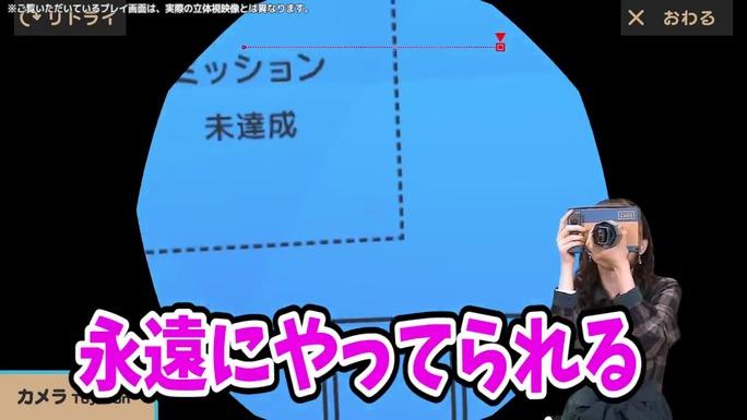 minami_tanaka-190413_a14