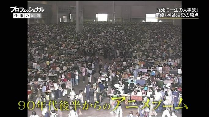 hiroshi_kamiya-190110_a10