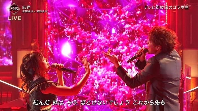 mizuki-miyano-uesaka-181207_a56