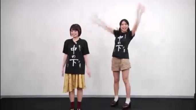 naomi_ozora-chiaki_omigawa-180920_a03