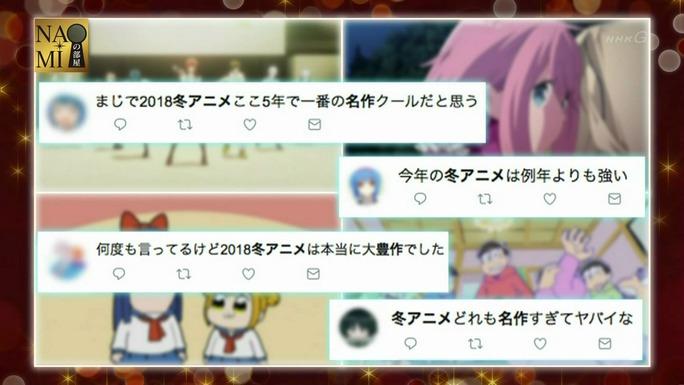 maaya_uchida-kensho_ono-180318_a01