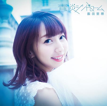 TKCA-74458_aoi_tsujo_web