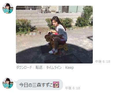 suzuko_mimori-180823_a01