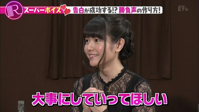 ayana_taketatsu-170914_a31