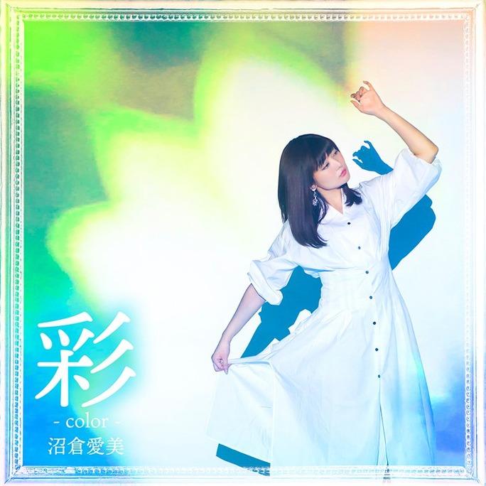 manami_numakura-180406_a01