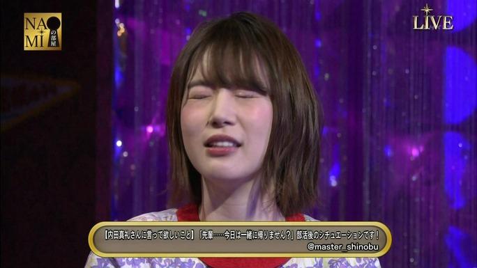 maaya_uchida-kensho_ono-180318_a47