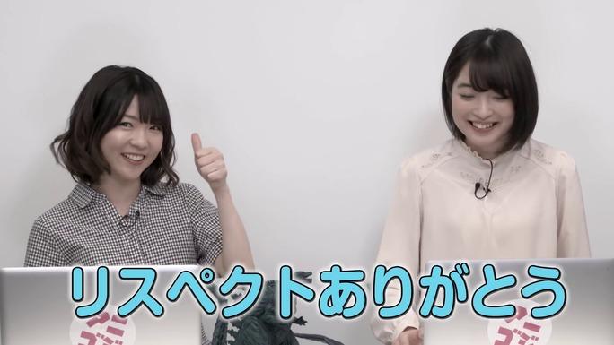 reina_ueda-ari_ozawa-180601_a02