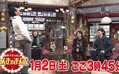 花江夏樹_下野紘_201226_thumbnail