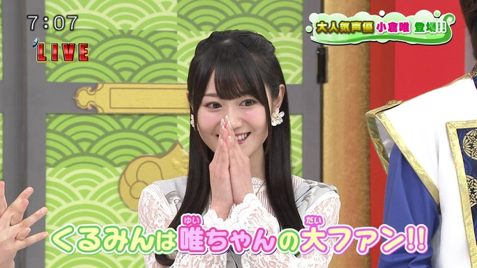 yui_ogura-180118_a12