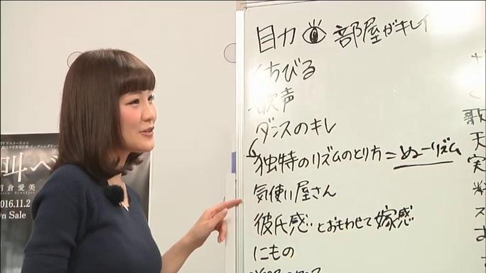 manami_numakura-170417_a14