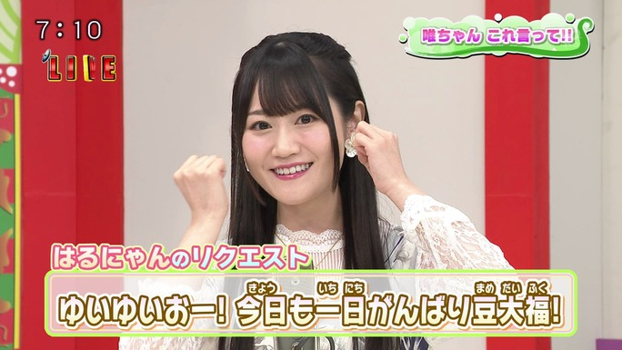 yui_ogura-180118_a45