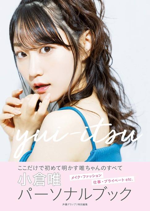 yui_ogura-190314_a02