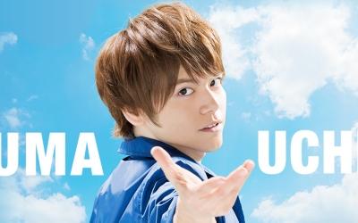 yuma_uchida-t02