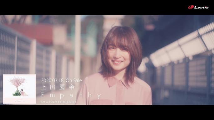 上田麗奈_200205_14