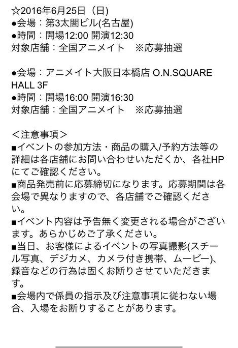 yuka_iguchi-170411_a06