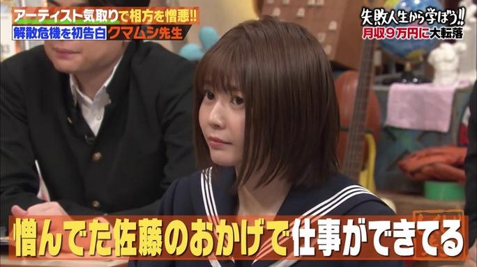 ayana_taketatsu-190703_a36
