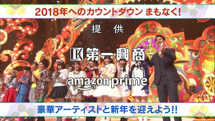 ozaki-motomiya-ono-uchida-sasaki-nemoto-tamura-aiba-chikuta-180103_a03