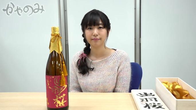 ai_kayano-kikuko_inoue-180130_a04