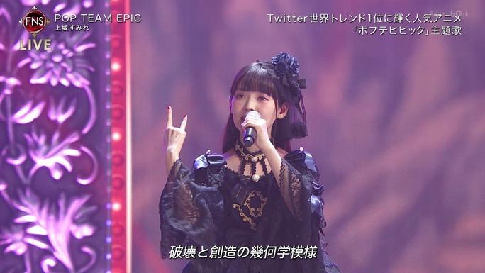 mizuki-miyano-uesaka-181207_a38