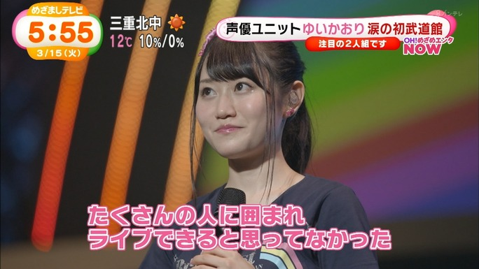 yui_ogura-kaori_ishihara-160315_a15
