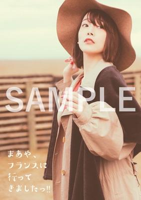 maaya_uchida-190314_a04