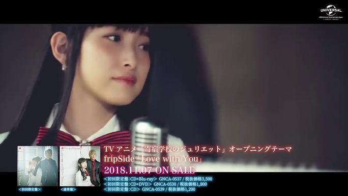 yoshino_nanjo-181029_a06