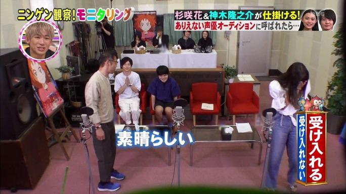 yuki_kaji-170714_a36