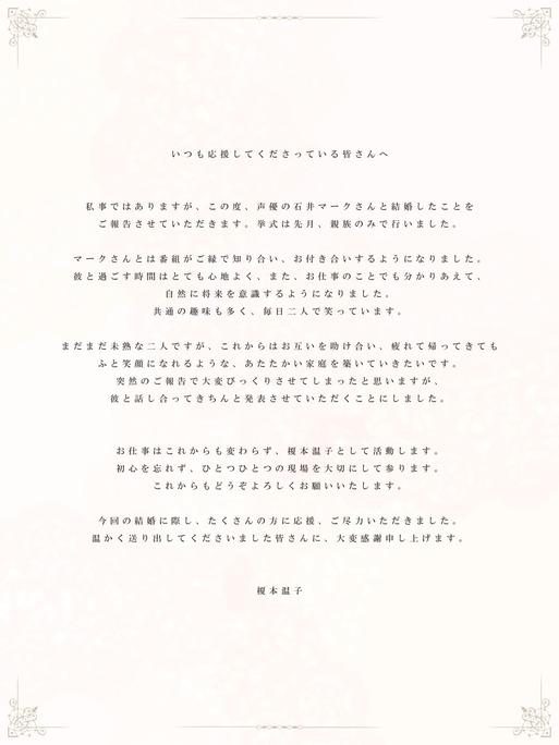 mark_ishii-atsuko_enomoto-160307_a01