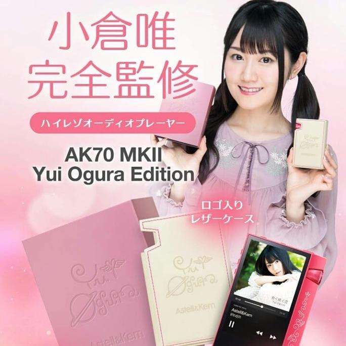 yui_ogura-180312_a15