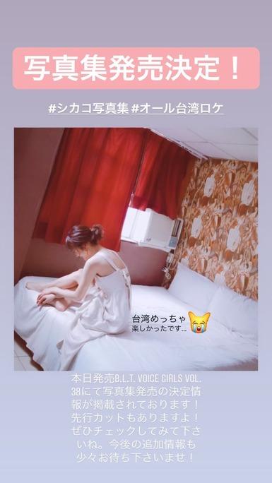 yurika_kubo-190427_a02
