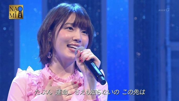 maaya_uchida-kensho_ono-180318_a71