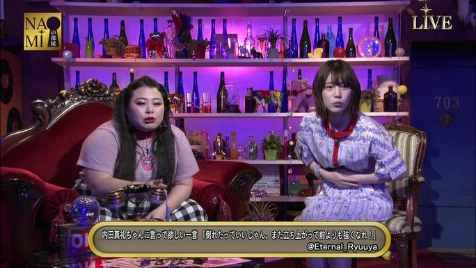 maaya_uchida-kensho_ono-180318_a48