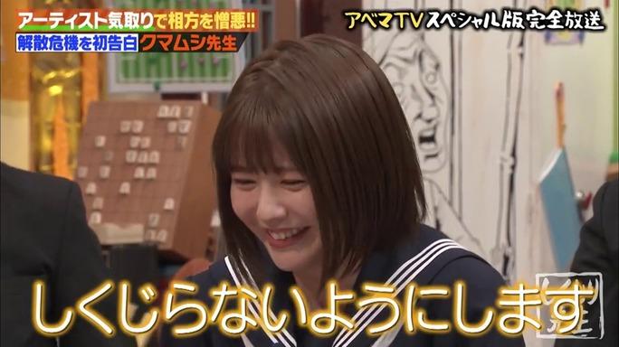 ayana_taketatsu-190703_a08