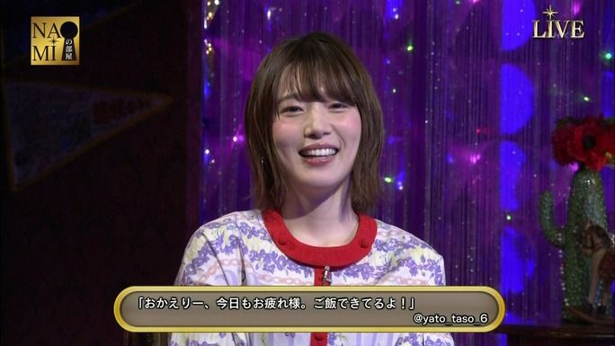maaya_uchida-kensho_ono-180318_a59