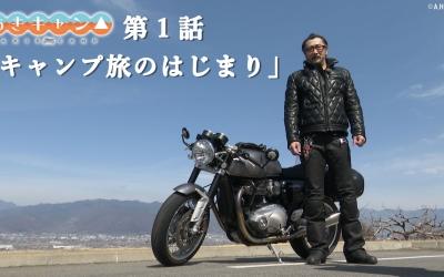 大塚明夫_豊崎愛生_200401_thumbnail