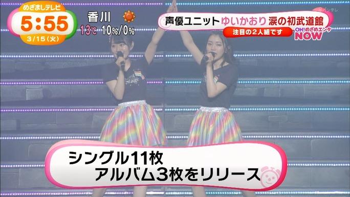 yui_ogura-kaori_ishihara-160315_a11