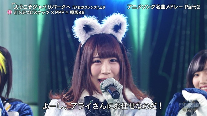 ozaki-motomiya-ono-sasaki-nemoto-tamura-aiba-chikuta-171215_a18