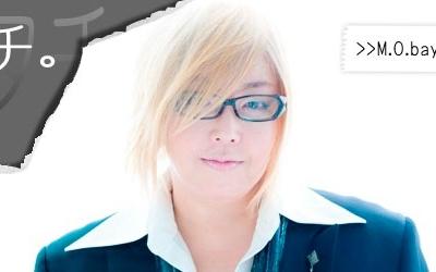 megumi_ogata-t01