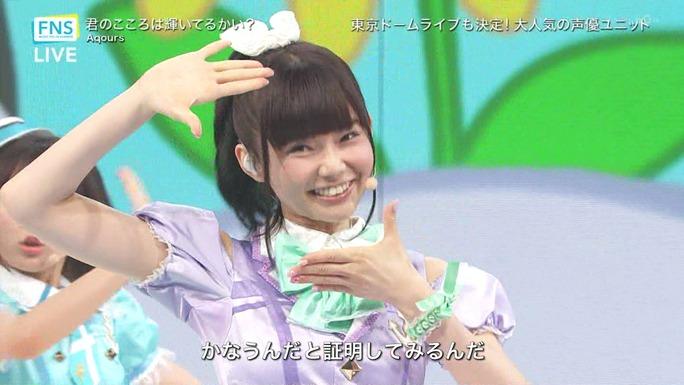 inami-aida-suwa-komiya-saito-kobayashi-takatsuki-suzuki-furihata-180727_a37