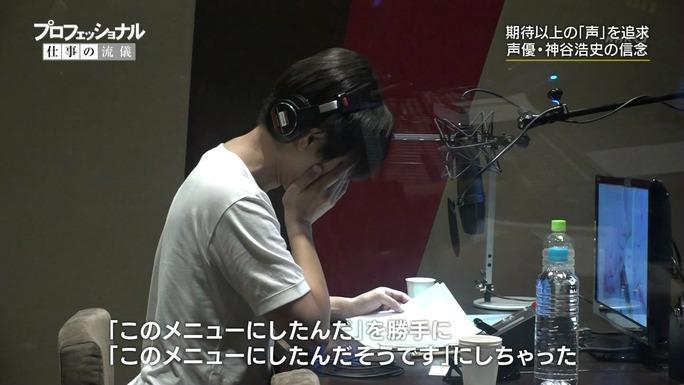 hiroshi_kamiya-190109_a42