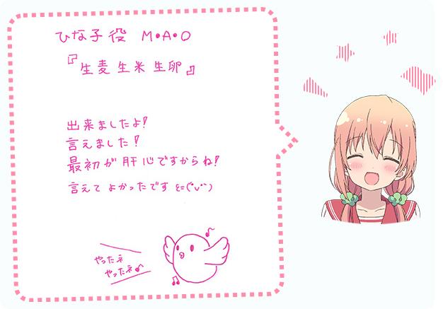 mao-tomita-ogura-tojo-kouno-yoshida-170412_a01