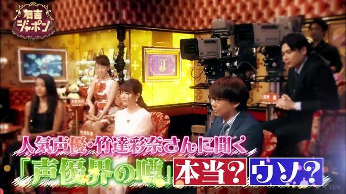 ayana_taketatsu-190210_a17